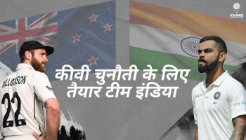 टीम इंडिया टेस्ट